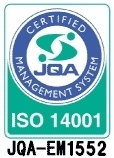 iso14001取得済み
